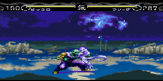 Screenshot Thumbnail / Media File 1 for Dragon Ball Z - Hyper Dimension (Japan) [En by Unknown v1.0]